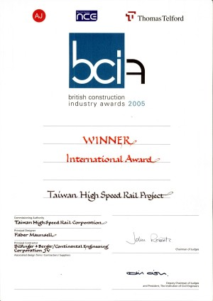2005 : BCIA - 2005 Winner of International Award